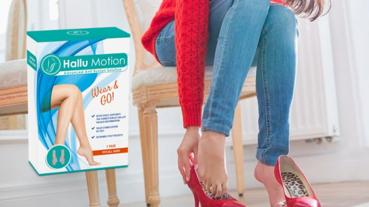 Hallu Motion – мнения, аптека, лекарство
