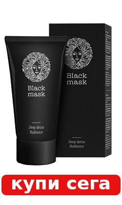 Black Mask apteka