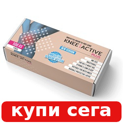 Knee Active Plus komentari