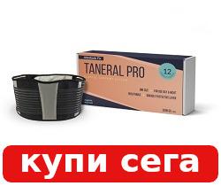 Taneral Pro съставки