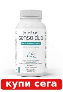 Vivese Senso Duo Capsules коментари