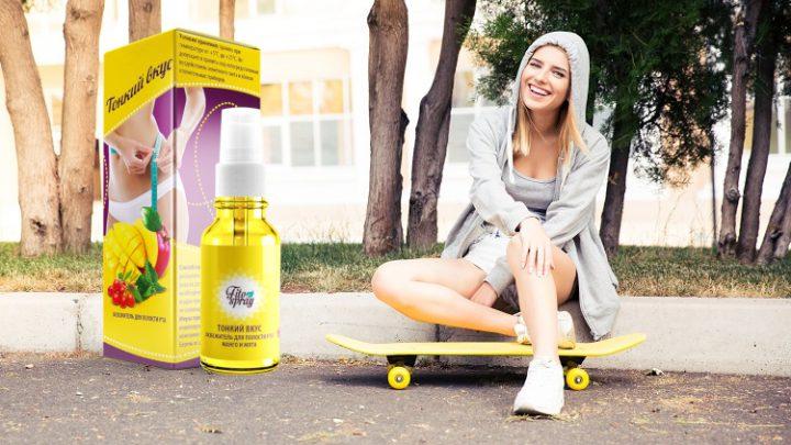 Fito Spray – лекарство, съставки, аптека, мнения