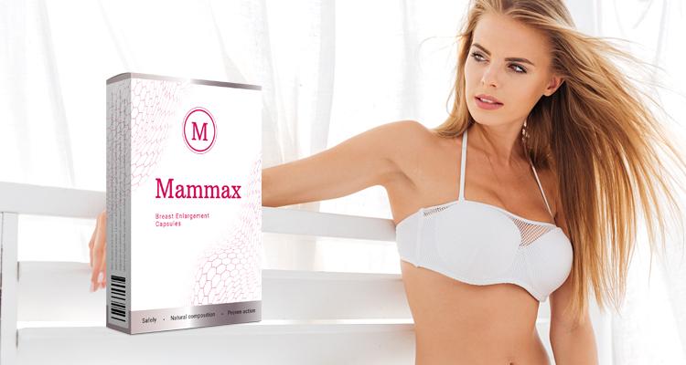 Mammax цена