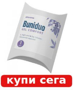 buniduo gel comfort отзива