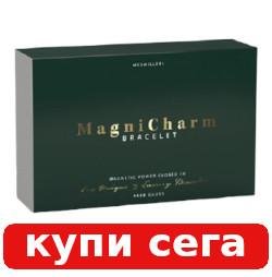 magnicharm bracelet отзива