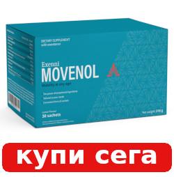 movenol отзива