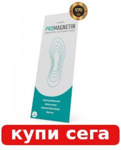 promagnetin отзива
